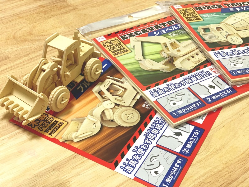 【平到你唔信系列】$10一幅3D工程車砌圖