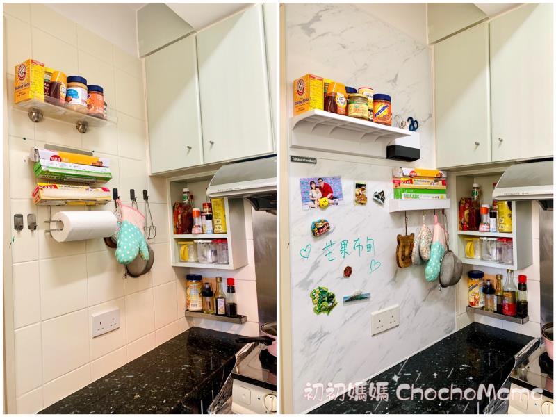 廚房牆身大變身!磁石魔力~唔使鑽牆,自由粘貼超方便-Takara Standard琺瑯壁板